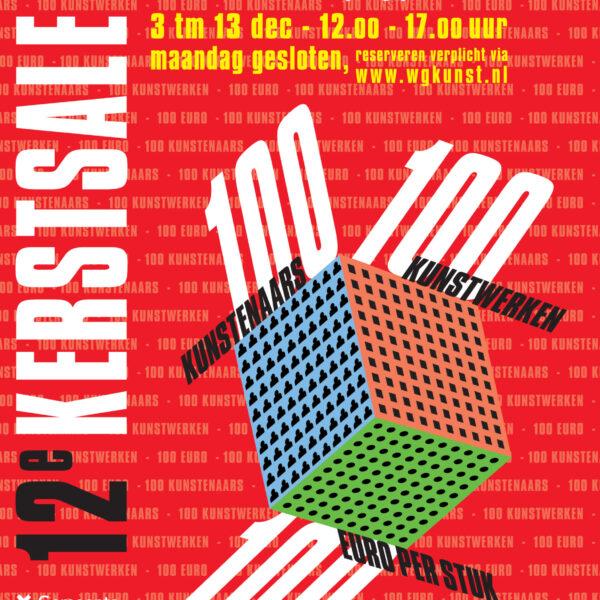 Kerst sale WG Kunst webshop